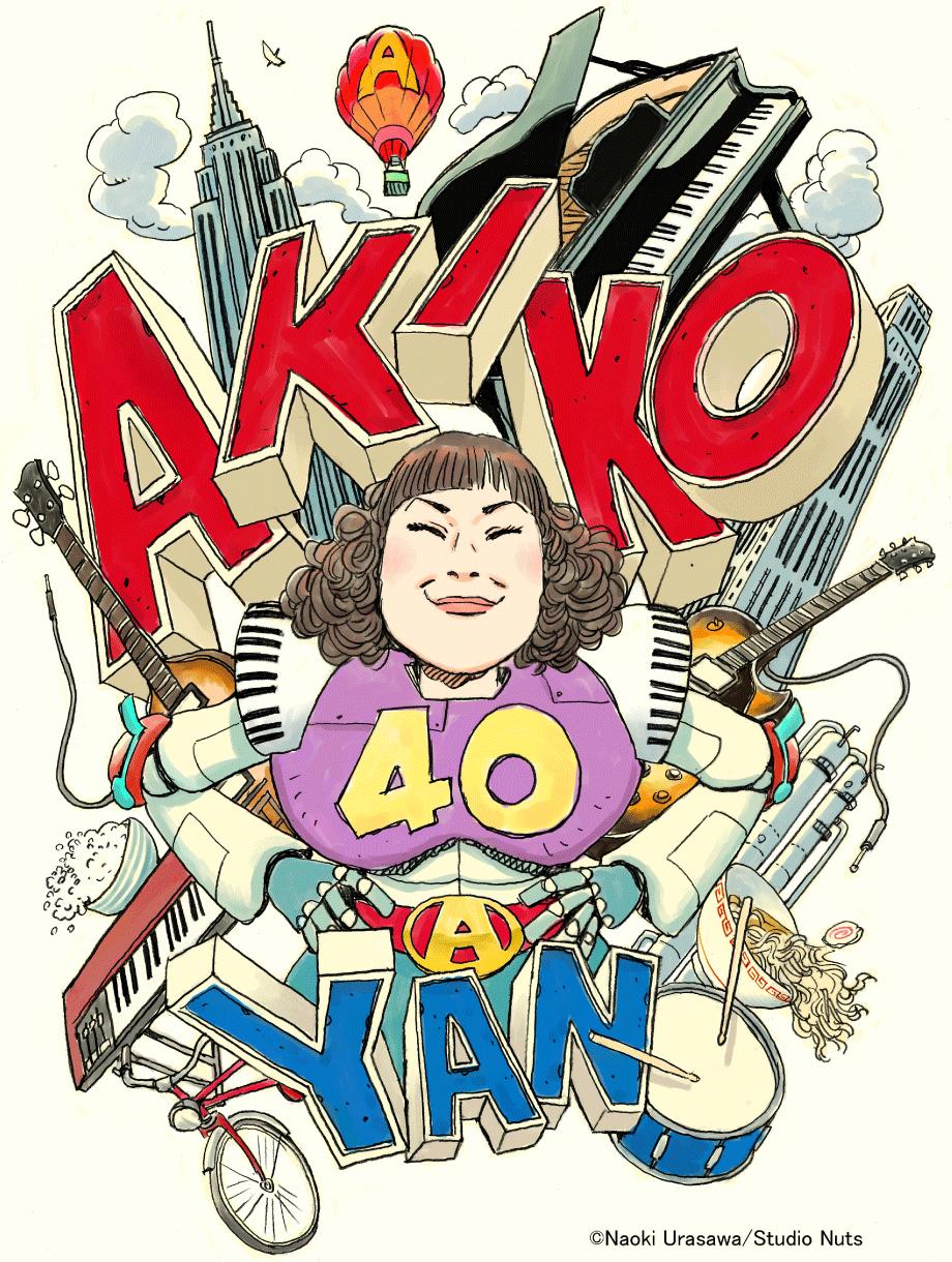 矢野顕子ソロデビュー40周年記念!